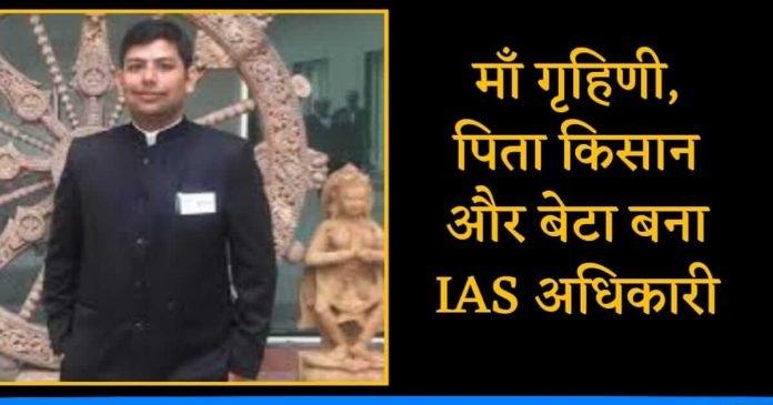 IAS pradeep Kumar dwivedi