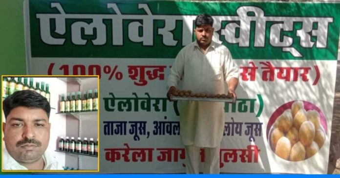 Ajay swami prepares different organic products with aloe vera