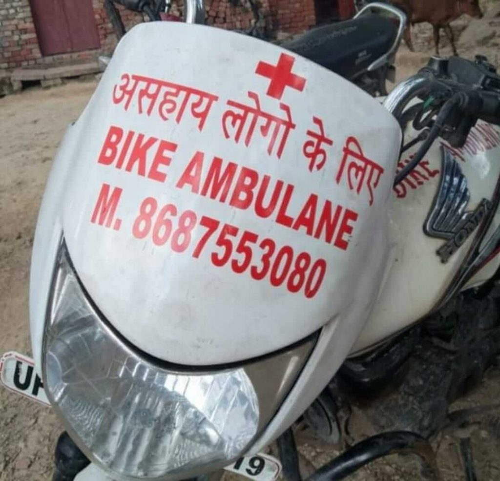turns bike into ambulance