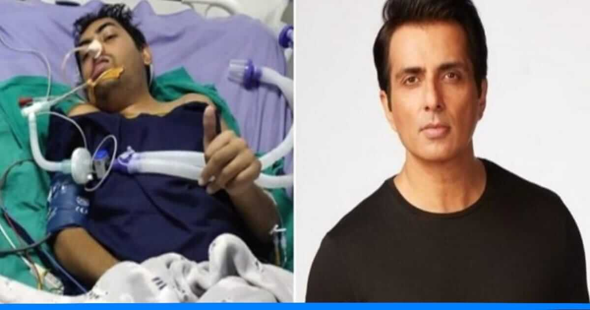Sonu Sood again became the Messiah, brain surgery done for a person suffering from 12 years