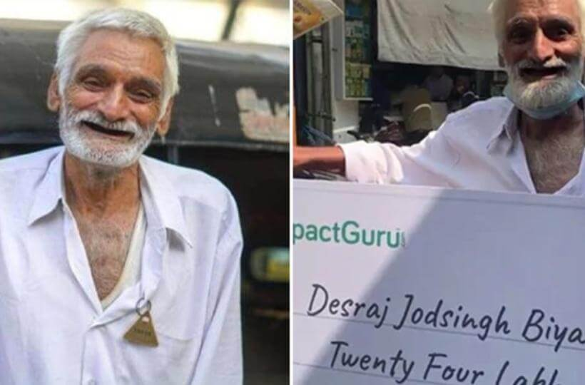 People donated 24 lakh to Auto driver