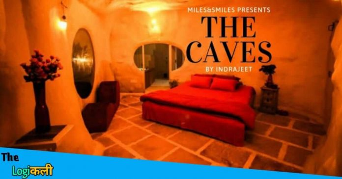 Cave Themed Hotel