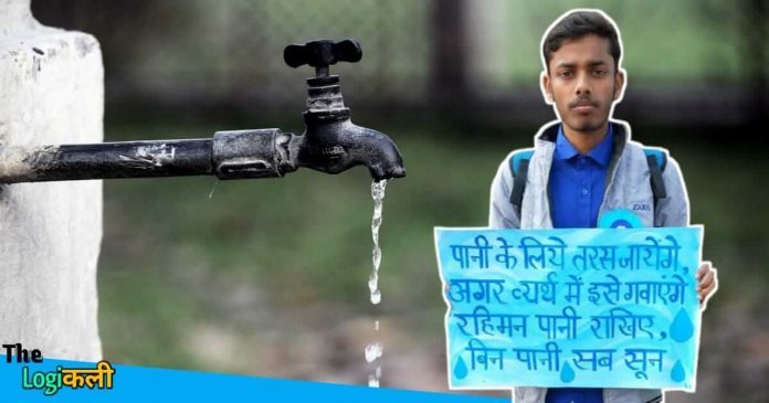 Sawan Kanaujiya amazing campaign to save water