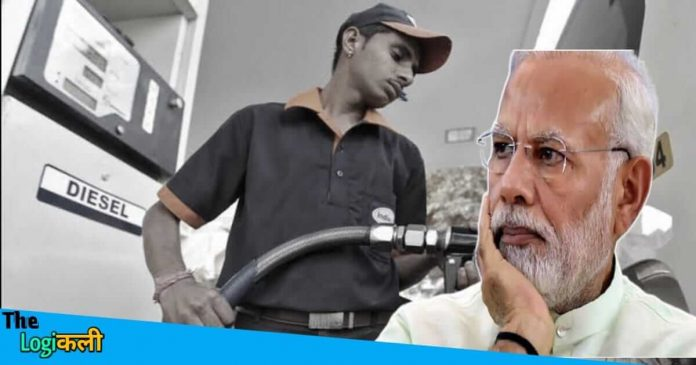 Petrol Diesel prices to be controlled by these ways