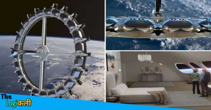 first space hotel in low earth orbit