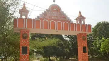 This village of Uttar Pradesh is known as Village of Officers