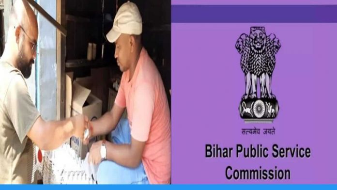 Success story of Birendra from Bihar who clears BPSC exam